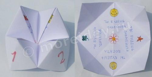 Детская бумажная гадалка оригами