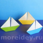 Летние морские поделки: простая плоская лодочка - оригами