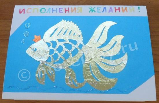 открытка от ребенка с днем рождения, сделанная своими руками