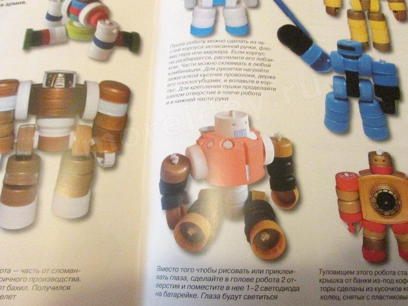 Как сделать поделки из бросового материала: поделки из крышек роботы
