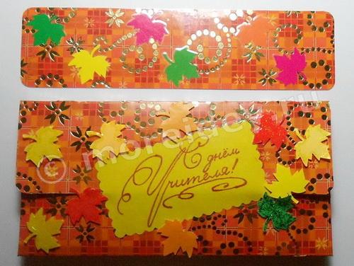 Подарки на День учителя своими руками: оригинальный комплект закладка и шоколадка