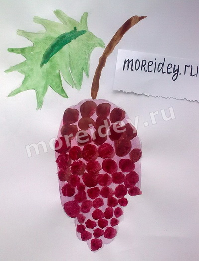 Рисунок из ладошек виноград
