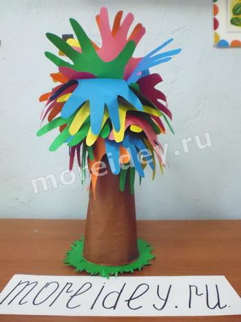 Поделка из бумажных ладошек пальма