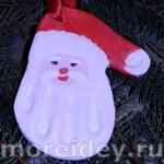 Поделки из ладошек к Новому году и Рождеству