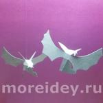 Объемные бумажные поделки животных: летучая мышь