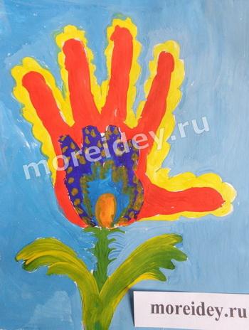Цветок - рисунок из ладошек