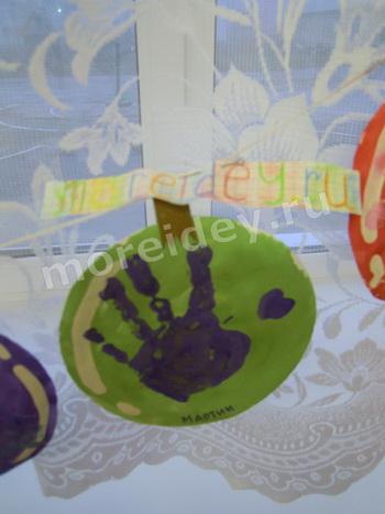 поделки из отпечатков ладошек