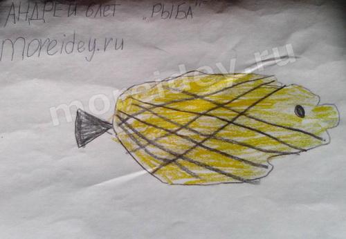 Морские животные из ладошек: рисунок рыбка