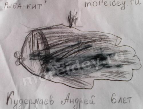 Морские животные из ладошек: рисунок рыбы