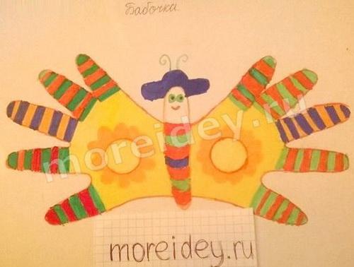 Рисунок ладошками бабочка