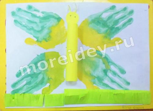 Бабочка -рисунок и аппликация из ладошек