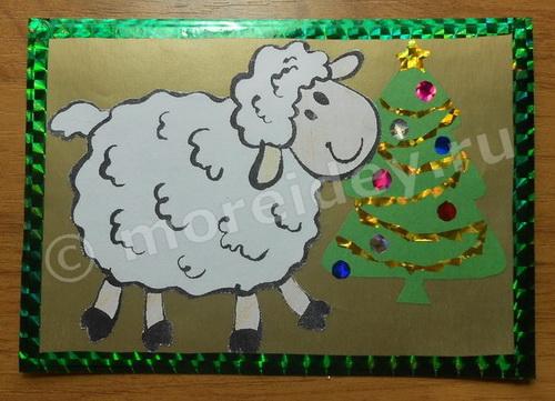 Открытка к новому году с овечкой