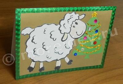 Новогодняя открытка с символом года - с овечкой
