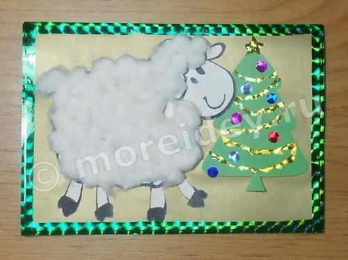 Открытка с овечкой из ваты своими руками