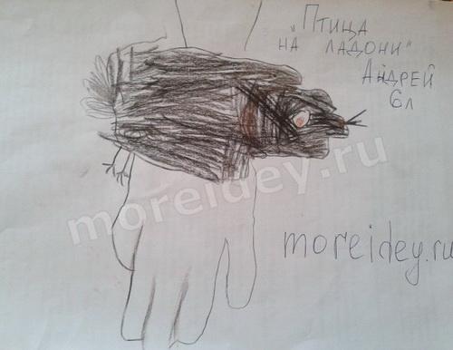 Птицы из ладошек: рисунок ладошками птица на руке