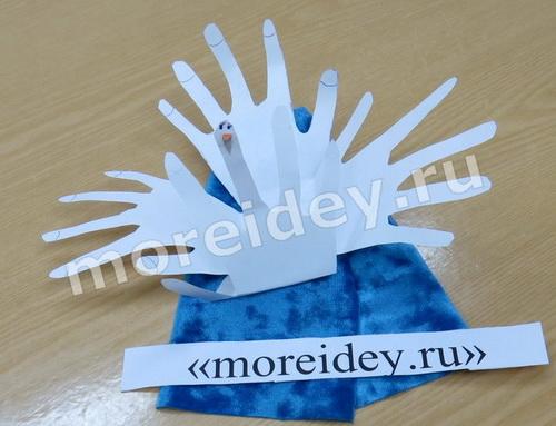 Лебедь - поделка из бумажных детских ладошек
