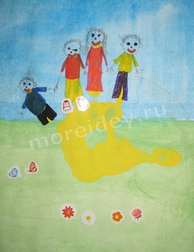 Рисунок из ладошек семья