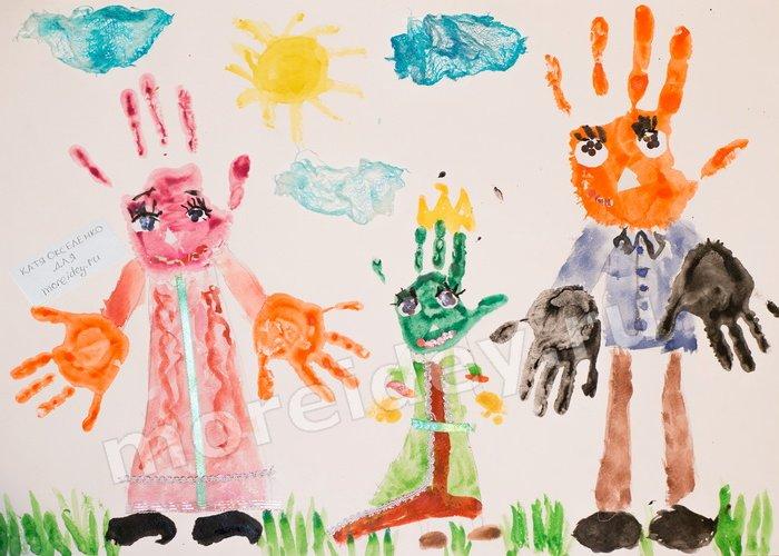 Рисунок семья ладошек