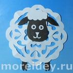 снежинка-овечка