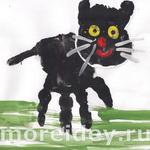 Рисунки ладошками: детский рисунок Черный кот