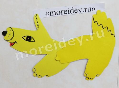 Лисенок - поделка из бумажных детских ладошек
