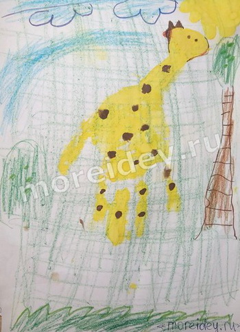 Жираф - рисунок ладошками