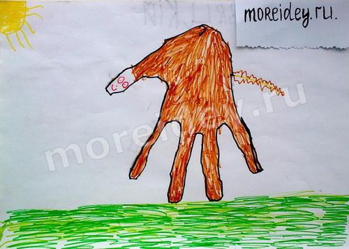 Рисование ладошками: детский рисунок лошадка