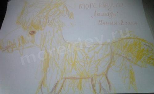 Животные из ладошек: рисунок лошадка из ладошек