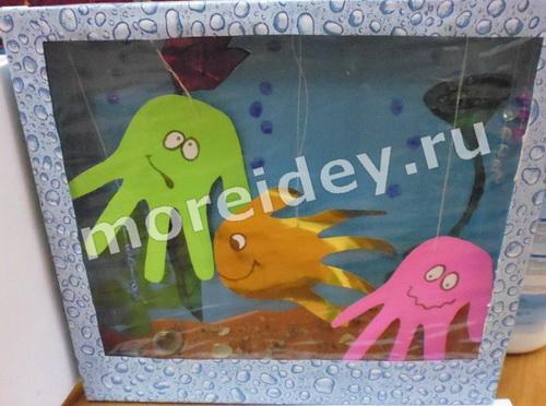 Поделка аквариум из бумажных ладошек