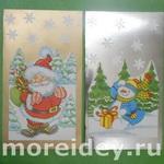 Детские открытки к Новому году из бумажных салфеток