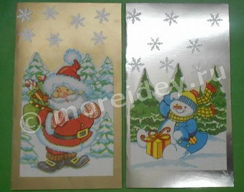 новогодние открытки новый год своими руками