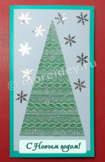 Красивые новогодние открытки из кружев и тесьмы