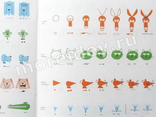 Эд Эмберли: «Смешные лица» - книга для детей (пошаговое рисование животных)