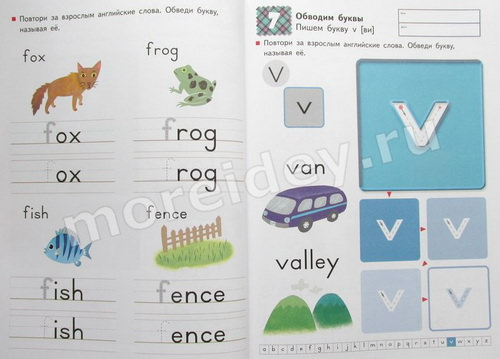 Тетрадь KUMON. Учимся писать строчные буквы английского алфавита