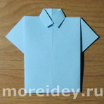 Рубашка-оригами самый простой вариант для детей