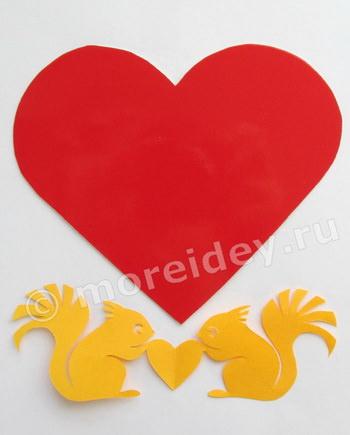 детская поделка с сердечком к 14 февраля