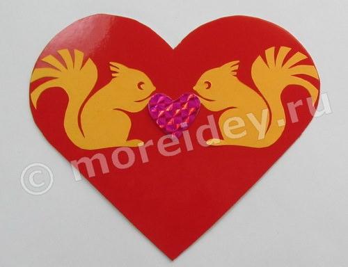 открытка сердечко с вытынанкой белочки