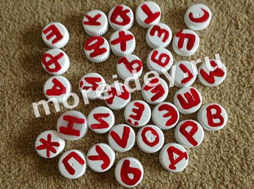 как научить ребенка буквам развивающие игры и пособия своими руками