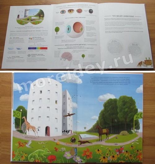 Познавательные книги в картинках (тематические энциклопедии) для детей о животных