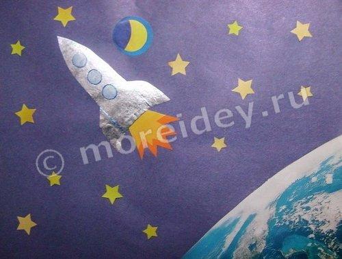 аппликация космос