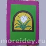 весенняя поделка: цветок крокус