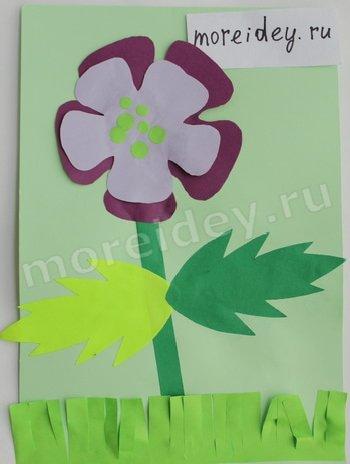 детская поделка аппликация цветок