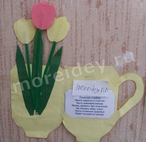 открытка цветы в кружке