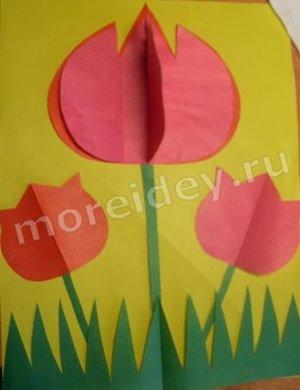 поделка объемная аппликация из цветной бумаги тюльпаны