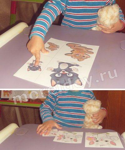 кошки - тематическое занятие для малышей