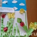 Весна - объемная аппликация