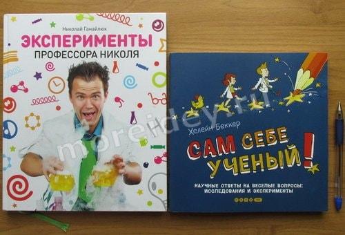 научные опыты и эксперименты для детей дома