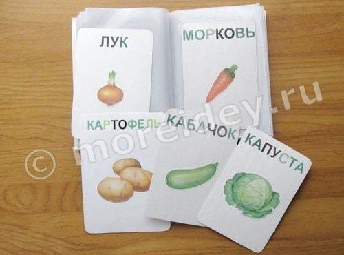 тематические карточки для детей