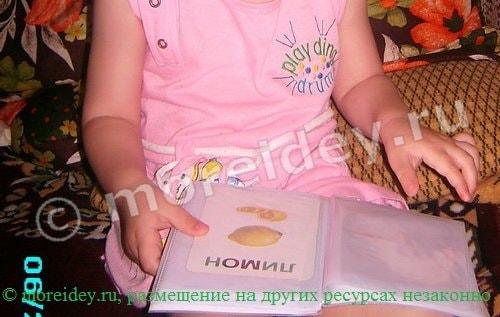 развивающие пособия для детей своими руками