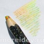 Волшебные карандаши